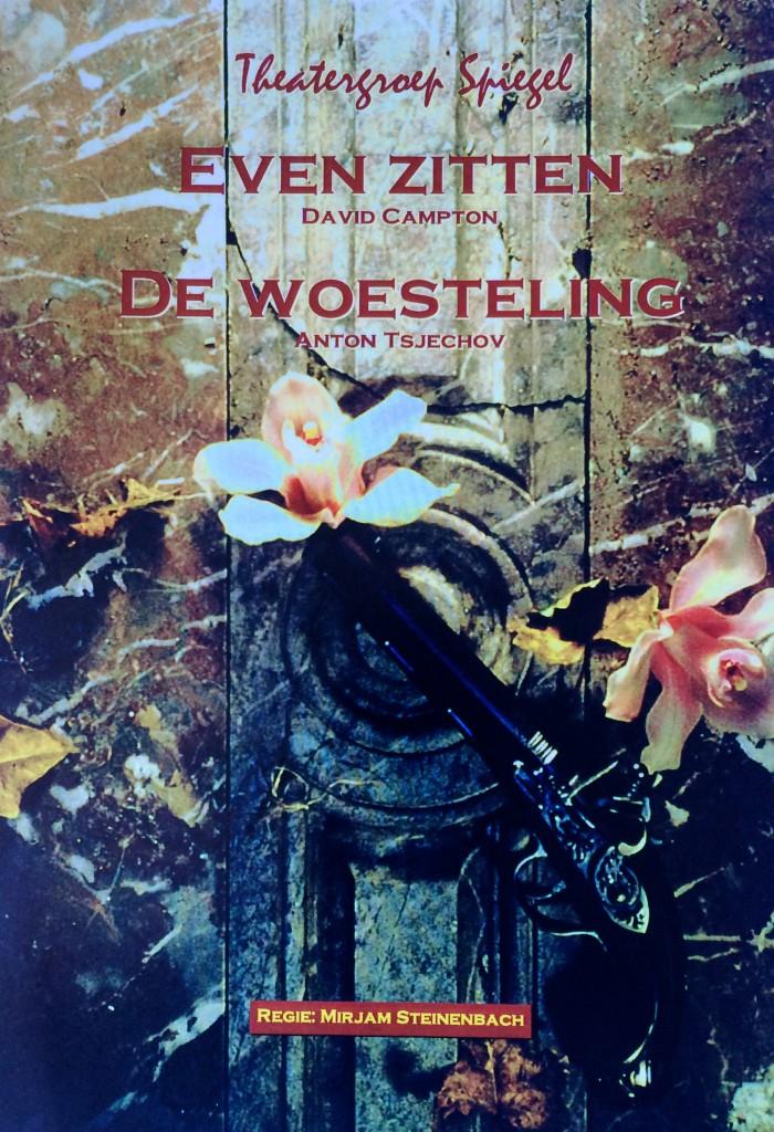 Poster Even zitten/ De Woesteling
