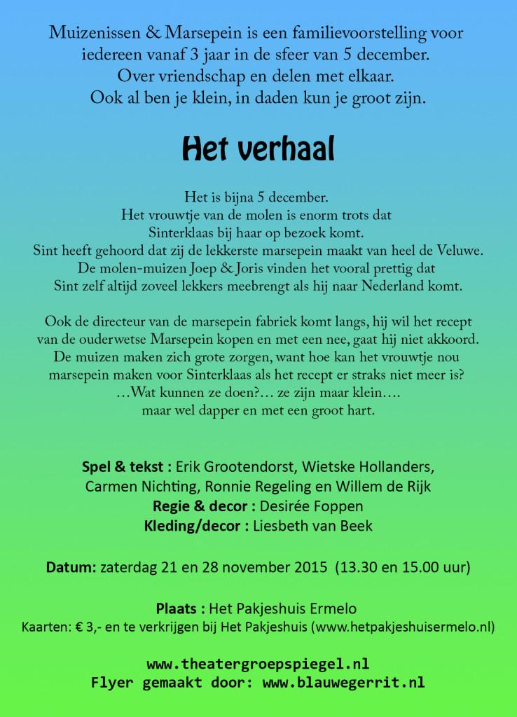 Muizenissen & Marsepein Theatergroep Spiegel flyer